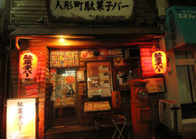 Ristoranti a tema Tokyo
