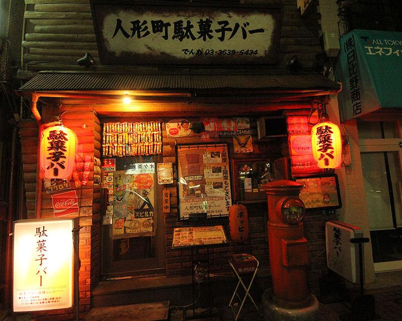 Themed Restaurant Tokyo