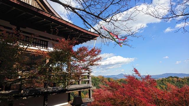 Buddhist Temple in Arashiyama