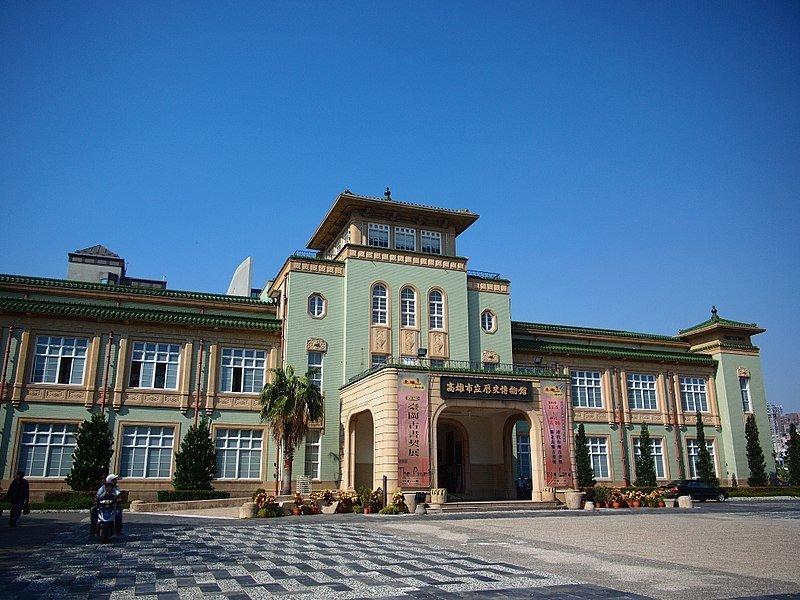 Museum in Taiwan