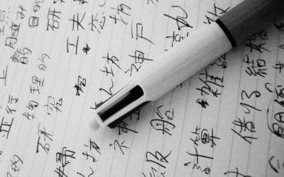 Studera japanska
