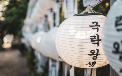 lanterns seoul