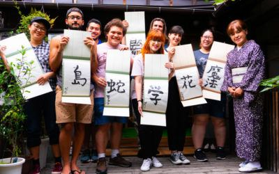 Taking the JLPT Test in Japan: Charlotte's experience