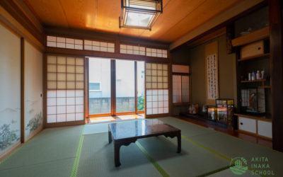 Photo 17 - sharehouse room Namahage